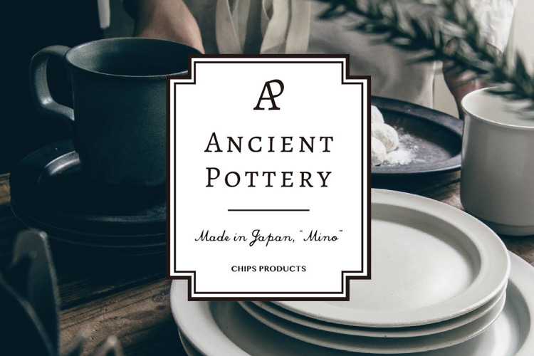 ancient pottery エンシェントポタリー